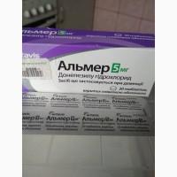 Альмер 5 мг