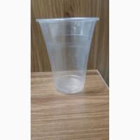 Продам РР одноразовые стакан 475мл от производителя