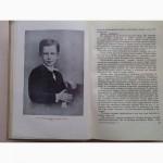 К. С. Станиславский. Моя жизнь в искусстве Собрание сочинений в восьми томах. Том 1.Том 2