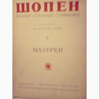 Ноты Шопен Мазурки