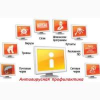 Нейтрализация вредоносных программ, вирусов и навязчивой браузерной рекламы на компьютере