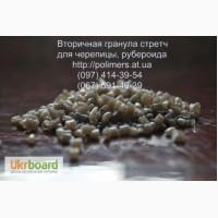 Полимерное сырье в Украине: трубная гранула, пс, пп, пнд
