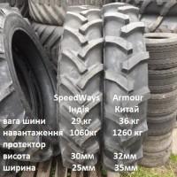 Шина 9.5-32 шина 9-5-32 на трактор Т25 Т16 сівалку обприскувач